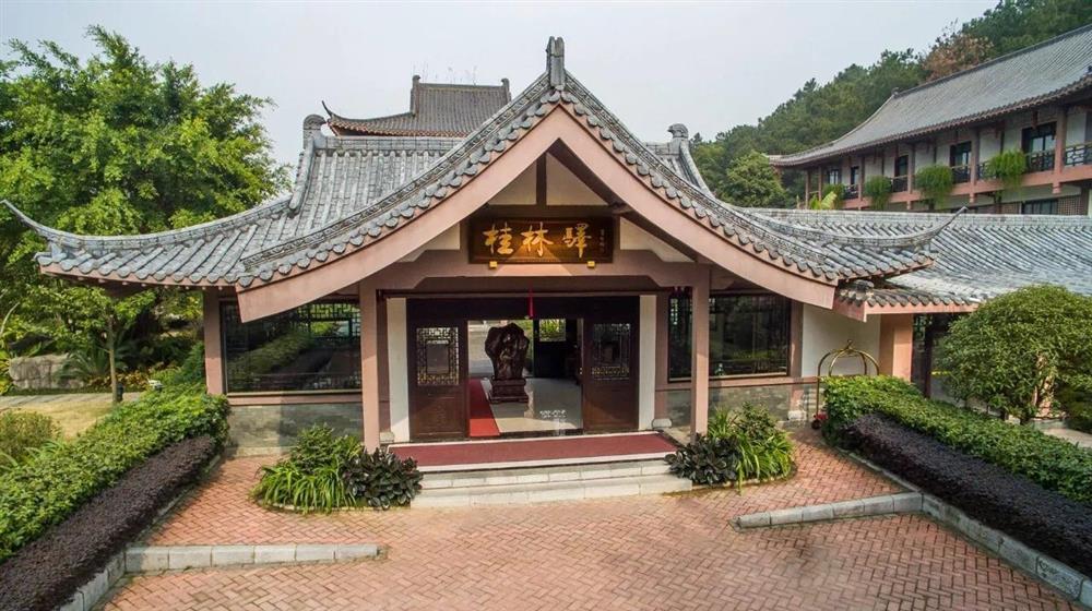 桂林驿·皇家别院