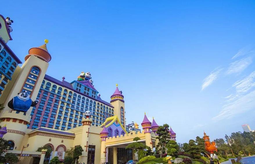 广州番禺长隆熊猫酒店