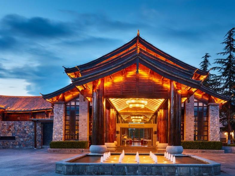 丽江和府洲际度假酒店